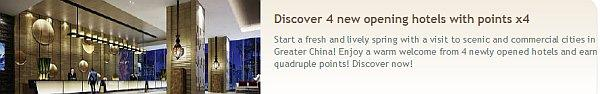 accor-china-4x