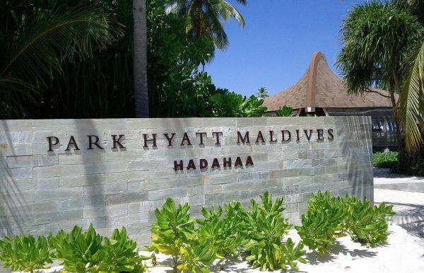 hyatt-bunring-points-hadahaa