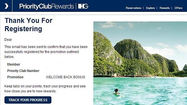 ihg-rewards-club-welcome-back-2656-offer-email-confirmation