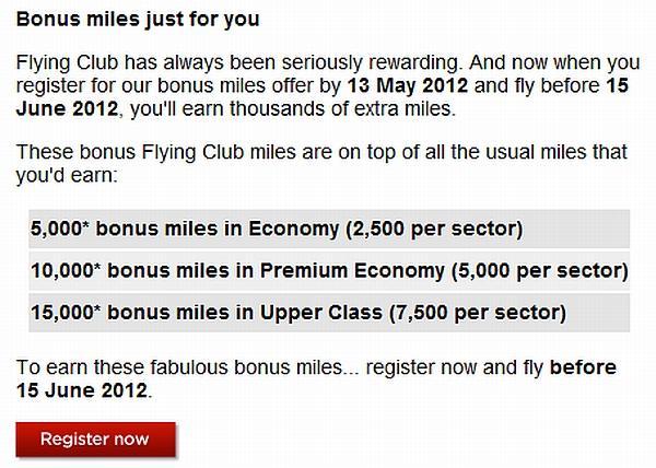 virgin-atlantic-bonus-miles-web-page