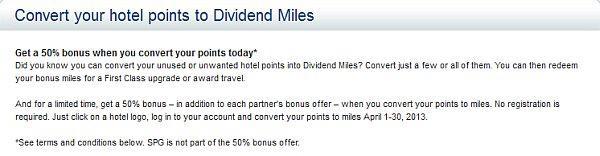us-airways-hotel-conversion-bonus