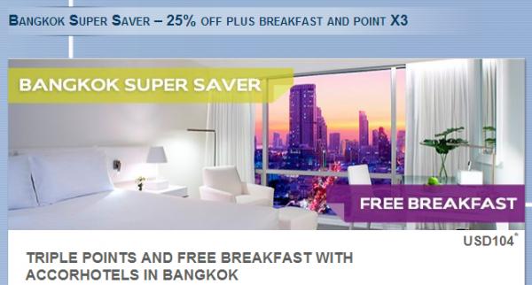 Accorhotels Bangkok Super Saver 25 Off Breakfast Triple Points