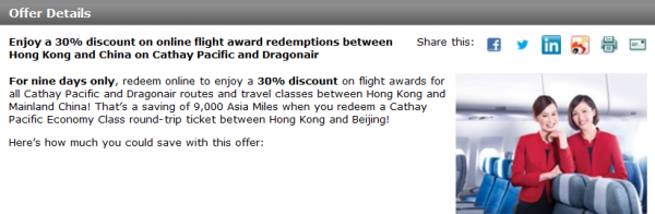 Cathay Pacific China Award Sale