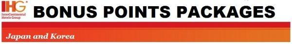 IHG Bonus Points Packages Japan & Korea April 1 June 30 2014