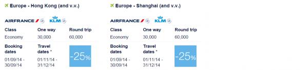 Air France-KLM Flying Blue Promo Awards September 2014 Asia Pacific 3