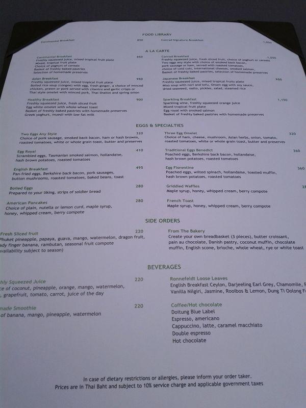 conrad-koh-samui-breakfast-menu