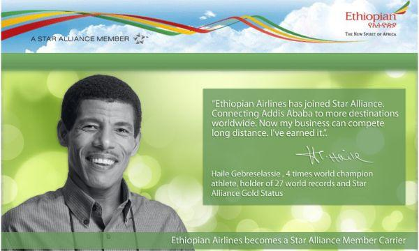 Ethiopian Star Alliance