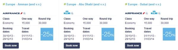 air-france-klm-promo-middle-east-1
