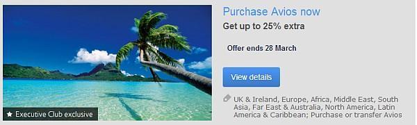 executive-club-25-bonus-purchased-avios-february-march-2013