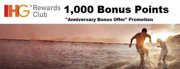 ihg-rewards-club-anniversary-bonus-offer-4644