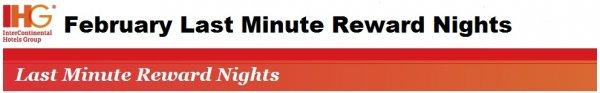 ihg-rewards-club-last-minute-rewards-nigjts-february-2014