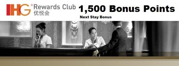 ihg-rewards-club-next-stay-bonus-7641