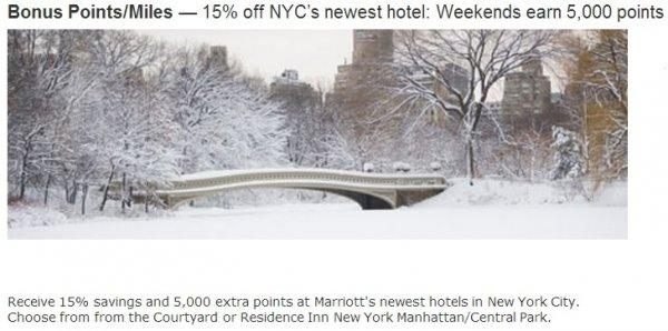 marriott-rewards-nyc-weekend-5000-bonus-points-courtyard-residence-inn