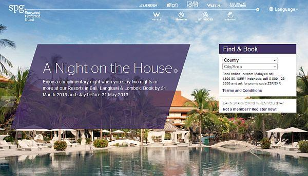starwood-a-night-on-the-house-rate-promotion