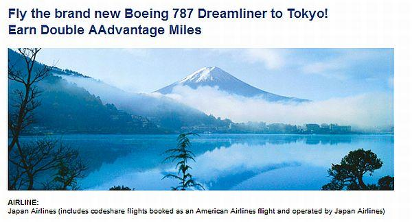 american-airlines-boston-to-tokyo-double-miles