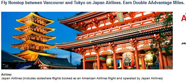 american-airlines-vancouver-to-tokyo-double-miles