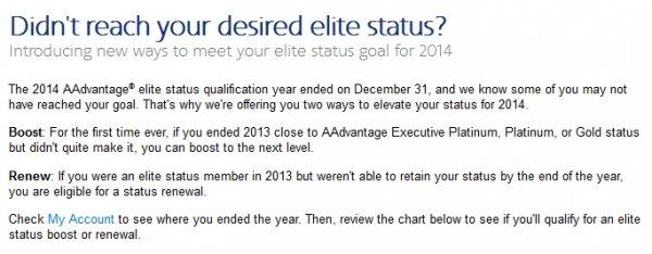 american-airlines-elevate-status-text
