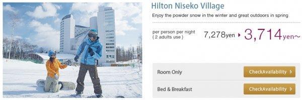 hilton-hhonors-japan-korea-50-off-flash-hilton-niseko