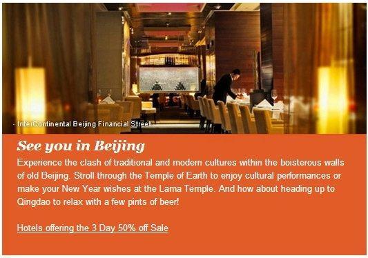 ihg-china-50-off-sale-january-21-23-cities-beijing