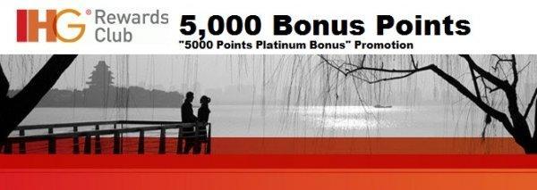 ihg-rewards-club-5000-points-platinum-bonus-6783-8317