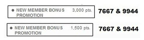 ihg-rewards-club-promotion-7667-9944-box