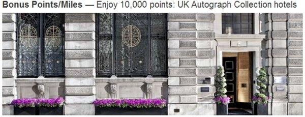 marriott-rewards-autograph-collection-uk-10000-bonus