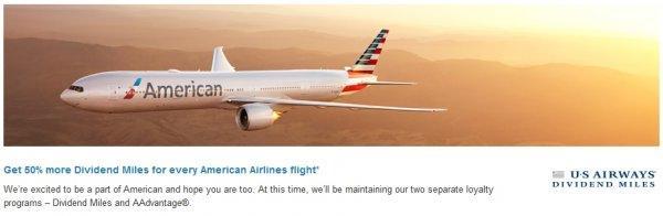 us-airways-dividend-miles-american-airlines-flight-bonus
