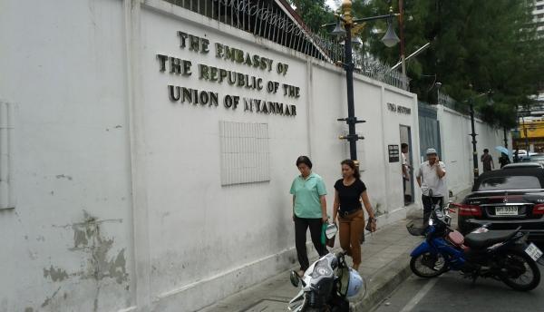 Applying For Myanmar Burma Tourist Visa In Bangkok Loyaltylobby
