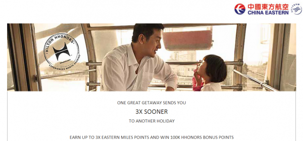 Hilton HHonors China Eastern Double & Triple Miles Offer July 1 September 30 2014