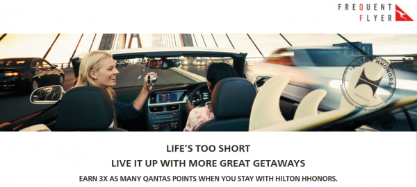 Hilton HHonors Qantas Frequent Flier Triple Points July 1 September 30 2014