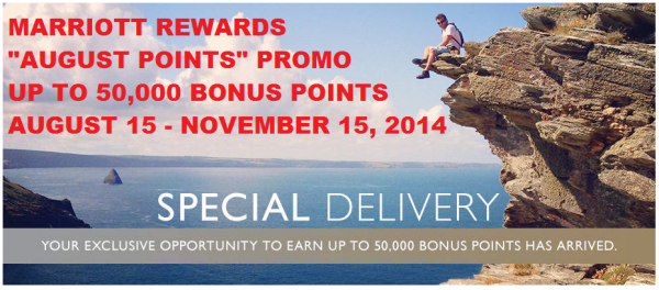 Marriott Rewards August Points August 15 November 15 2014