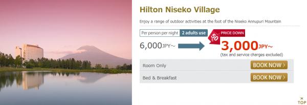 Hilton Japan & Korea 72 Hour Sale June Hilton Niseko