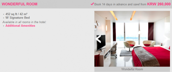 Starwood Asia Pacific Red Hot Deals June 2014 W Seoul Walkerhill