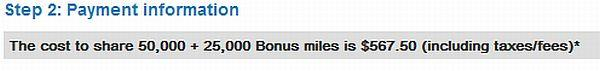 us-airways-share-miles-offer-march-2012