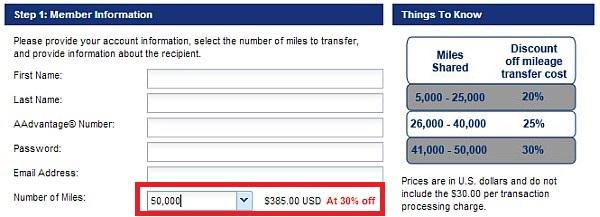 american-airlines-share-miles-offer-price