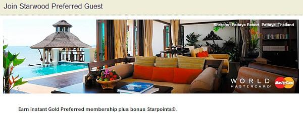 starwood-apac-gold-offer