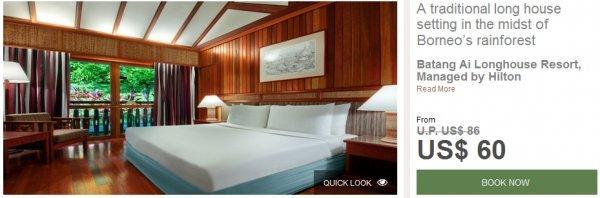 Hilton APAC Resort Sale 15