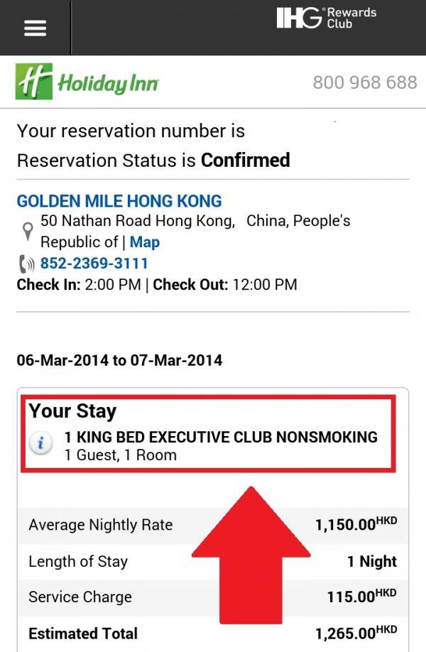 IHG Holiday Inn Golden Miles Hong Kong