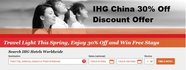 IHG Rewards Club China Spring 2014 Mini-Group Sale