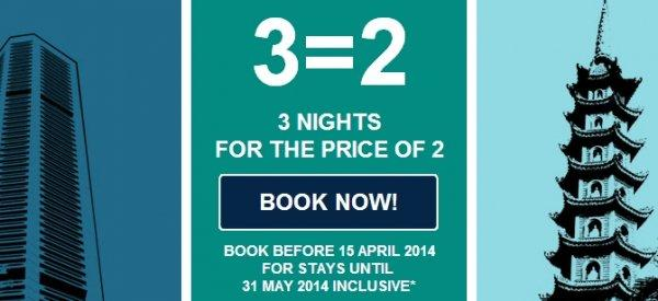 Le Club Accorhotels 3=2 Sale March 2014