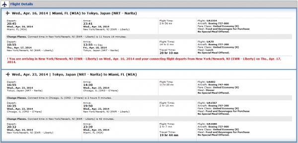 United MileagePlus Japan 25 Percent Discount Schedule