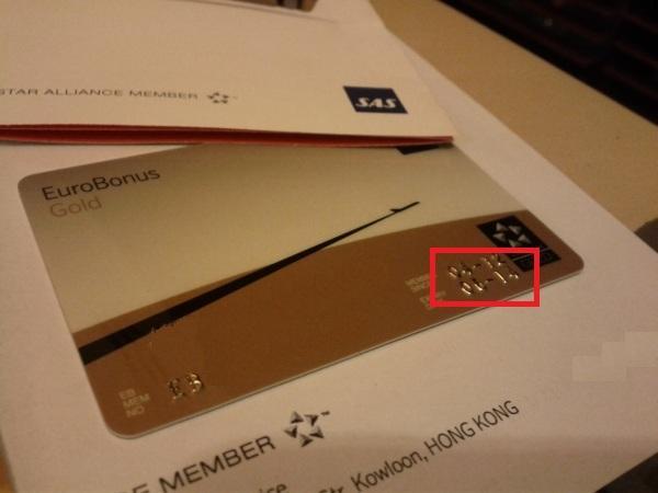 sas-credentials-card