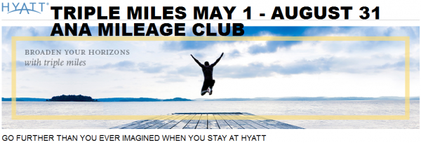 Hyatt Gold Passport ANA Triple Mileage Club May 1 August 31 2014