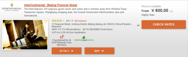 IHG China 4-Day Flash Sale May 2014 IC Beijing Financial Street