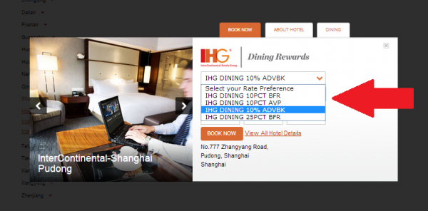 IHG Dining Rewards Program Benefits Booking