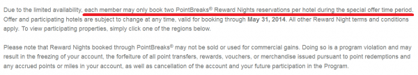IHG Rewards Club Point Breaks Terms and Conditions Change Text