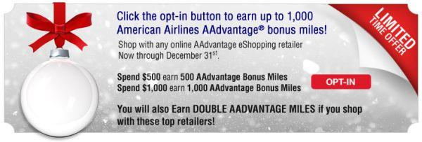 American Airlines Eshopping Holiday Special
