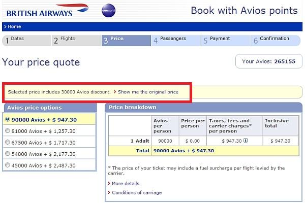 ba-avios-sale-price-quote