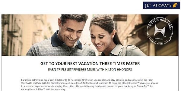 hilton-triple-jet-miles