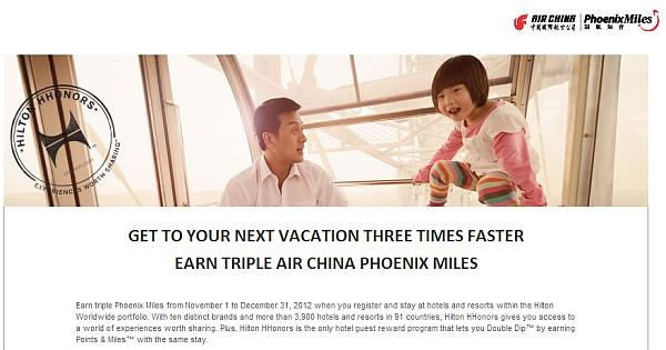 hilton-triple-miles-air-china